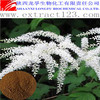 Professional Manufacturer Supply Black Cohosh Extract Powder