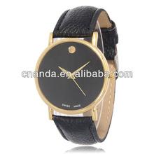 Unisex Blank Dial Leather Bracelet Simple Watch Face