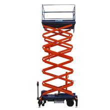 hydraulic sky lift platform with best performance