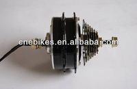 Hot sale! CE approved rear brushless 150W/350W hub motor for e-bikeHHDS-R 24V/36V geared