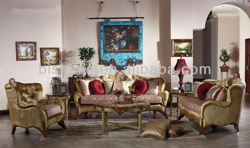 nauhuri.com | wohnzimmer vintage style ~ neuesten design ... - Wohnzimmer Retro Style