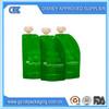Reusable baby puree food spout pouch squeeze bag manufacturer