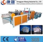 Plastic rice bag side sealing machine production line
