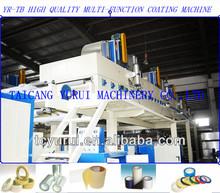 Multifunctional adhesive tape series coating machine