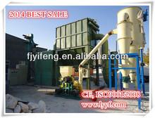 YFM low price micro powder industrial bentonite mill & Roller Mill & milling machine