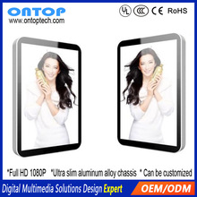 13/ 15/ 17/ 19/ 21.5/ 22/ 26/ 32 Inch Wall Mounted Shopping Mall Advertising LCD Display