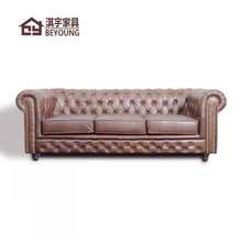 retro vintage style 321 leather chesterfield sofa