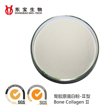 bovine bone collagen peptide