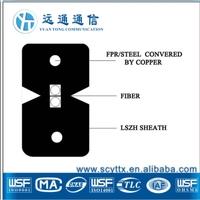 FTTH SM/MM 2 core pvc flexible cable,fiber optical cable