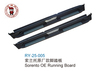 Running board for KIA SORENTO/Side step/auto foot plate/car pedal