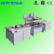 large format full automatic glass silk screen printing machine