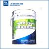 elastomeric polyurethane waterproofing paint for concrete roof, bathroom,toilet,basement