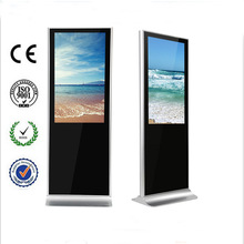 55 inch LCD IR Multi Touch Screen Computer Stand Kiosk