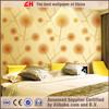 latest design wallpaper yellow dandelion flower vinyl peelable wallpaper