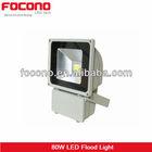 water proof led 80w flood lightings