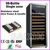 New glass door stainless steel door frame wine cooler SRT-98 98 bottles single zone direct cooling