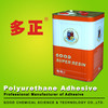 Wrapping adhesive for PVC profile (801)