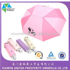 sweet lover pink two person size 3-fold manual open umbrella