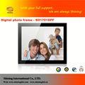 sh1701dpf17インチ音楽ビデオ画像大サイズのデジタル額縁