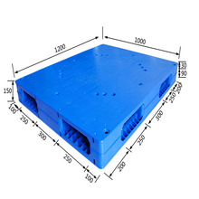 1200*1000 mm Plastic Pallet with Heavy Load