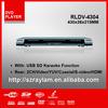 430MM Home SD card reader HDMI mini karaoke dvd player with usb port