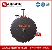 Manual 1200mm concrete and brick Wall Cutter BJ-1200 china manufacturer with factory direct sales