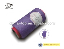 color card/60% cotton 40% polyester yarn/350-1000CN