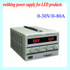 0-30V /0-80A switching power supply,dc power supply, DC regulated power supply with high efficiency and stability