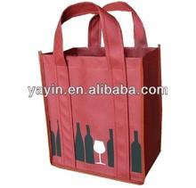 Fancy non woven wine gift bag