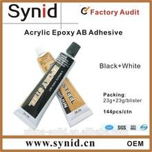 Epoxy AB glue Fast Curing 57g