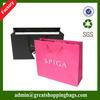 2014 hot sale shopping paper bag