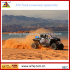 Chinese golden supplier of ATV track conversion system kits