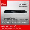 RLDV-4311 430MM USB SD card reader HDMI mini karaoke dvd player