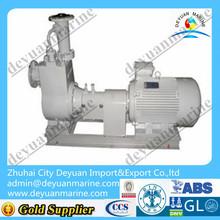 CYZ Series Marine Self-priming Centrifugal Oil Pump For Ship/boat