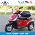 2014 preço direto de fábrica triciclo elétrico para idosos e deficientes( hp- e130)