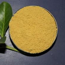 chelated fertilizer fe ethylene diamine tetraacetic acid (edta)
