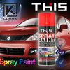2014 450ml fast dry acrylic Aerosol Spray Paint