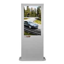spinning advertising design,outdoor rotator advertising design,scrolling advertising billboard