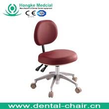 HongKe luxury dental equipment laboratory chairs and stools