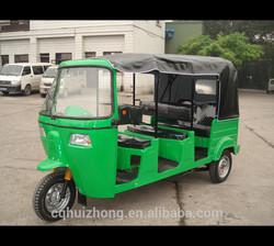 KST200ZK-9 250cc water cooling china bajaj three wheel motorcycle china bajaj tuk tuk 8 passengers