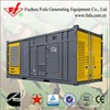 Expert Manufacturer !! 1250kVA Containerized generator sets