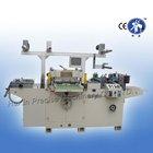 350mm Screen protector die cutting machine