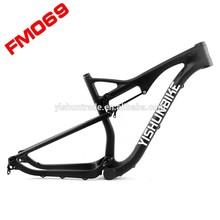 "2015 YISHUNBIKE 29"" MTB full suspension carbon frameset BB30/ PF30 Disc Brake E-type mountain carbon fibre bicycle frame FM069"