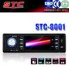 cheap car audio car systems stc-8001