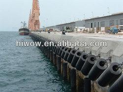 China floating cylinder type rubber fender