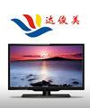 24 pollici tv a schermo piatto ingrosso piccole dimensioni tv led