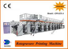 Seven Motors Rotogravure Printing Machine(GWASY-A) Ruian Supplier
