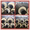 calcium silicate material natural gas pipe insulation