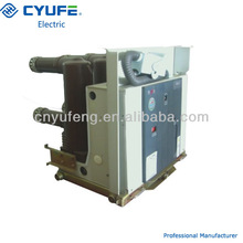 parts of VCB vacuum circuit breaker