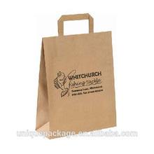 Recycled brown kraft bag wih flat paper handle